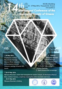 Greece_poster